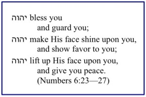 Priestly Blessing